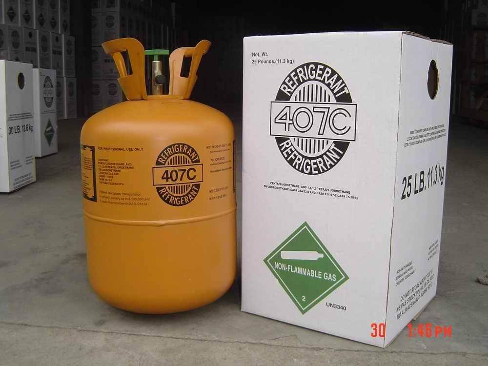 High Purity Refrigerant gas r407c