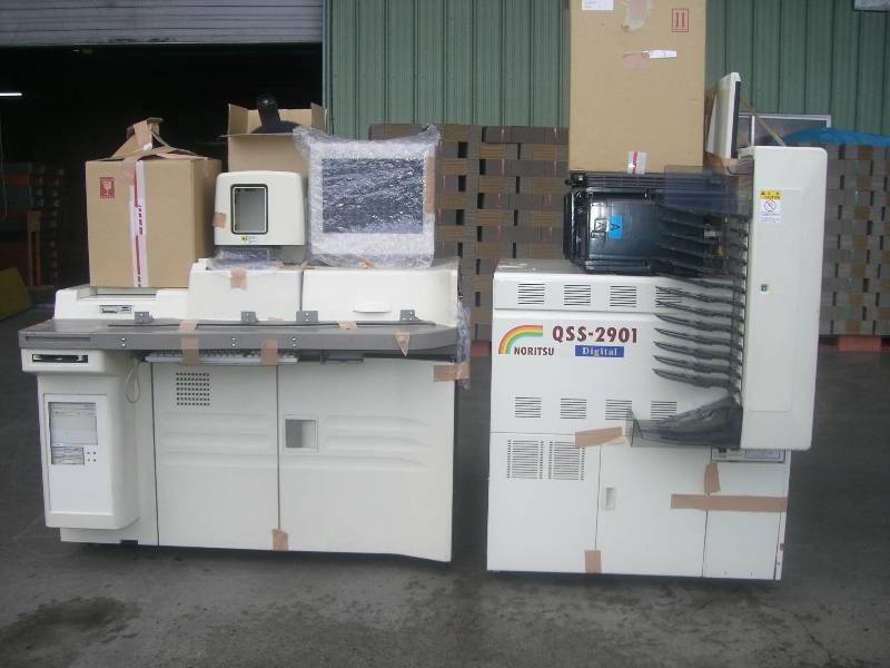 digital minilab qss 2901