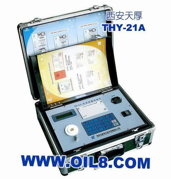 THY-21A Oil Quality Analyzers