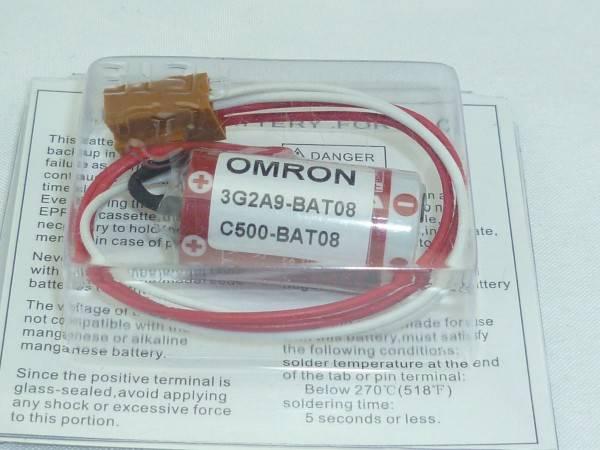 3G2A9-BAT08(C500-BAT08) OMRON