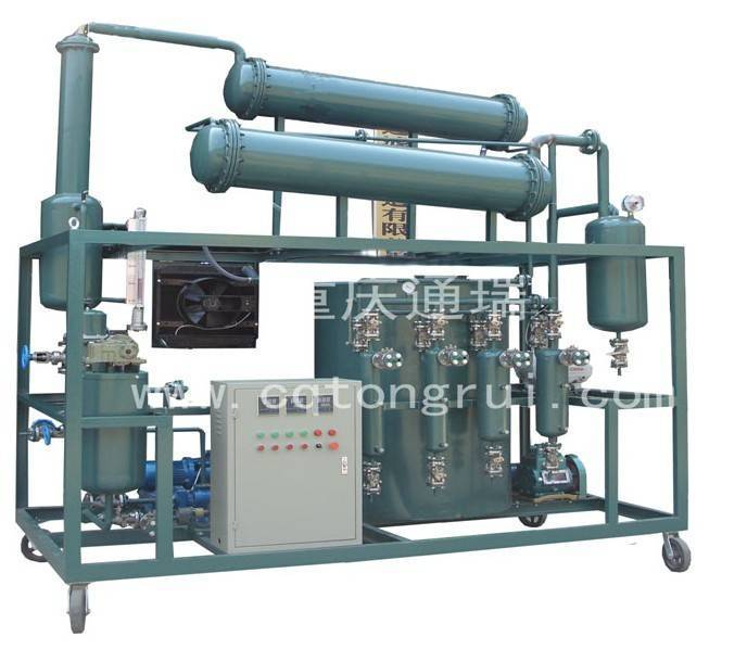 Multi-function Oil Treating Machine