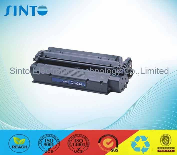 Compatible Black HP Q1338A (1338A)