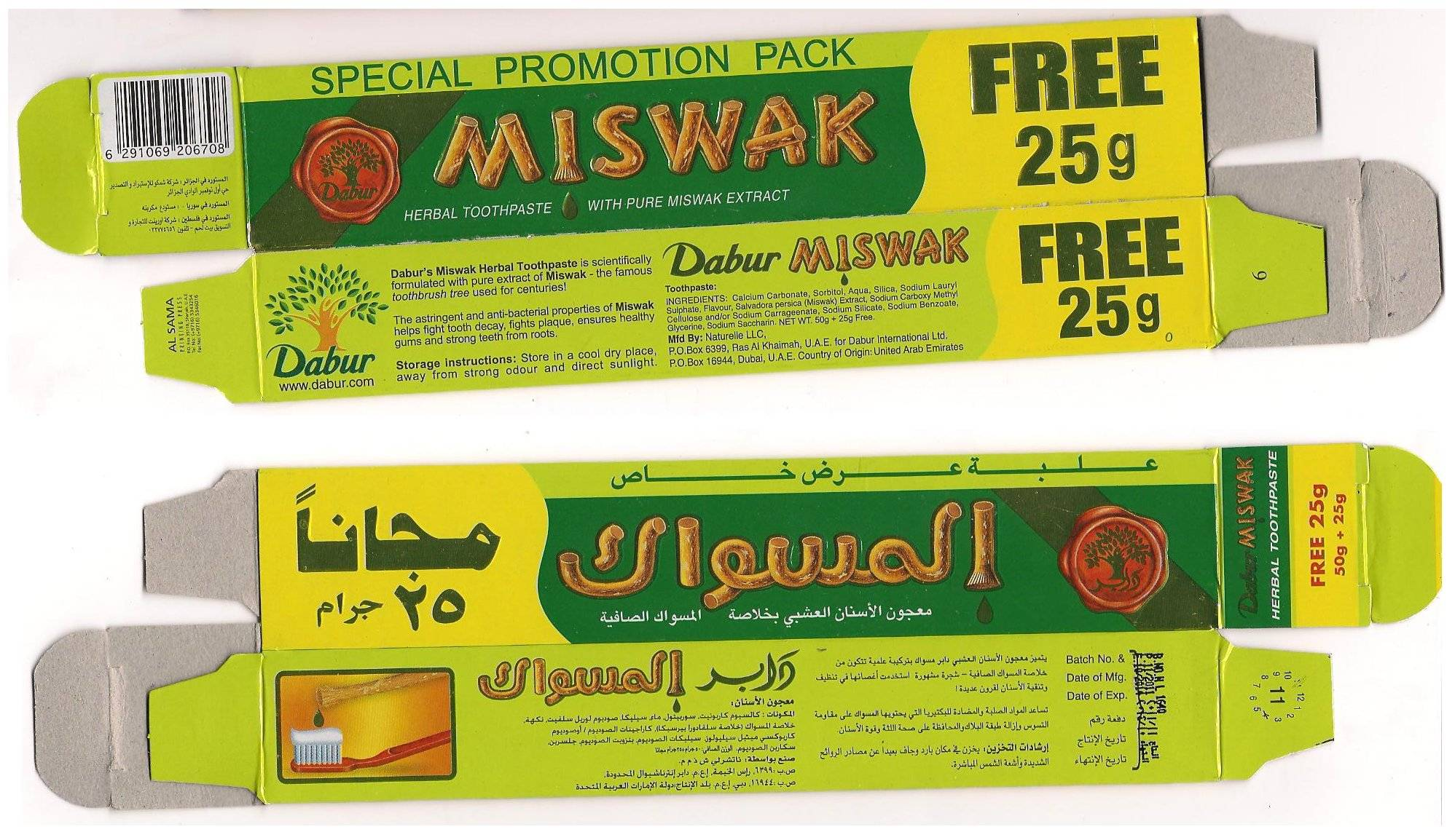 Miswak ToothPaste Special Promotion Pack 50gm + 25gm Free