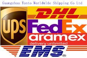 DHL/UPS/FEDEX/TNT/ARAMEX courier service to Iran/India/Pakistan/Nepal/Bangladesh/Srilanka