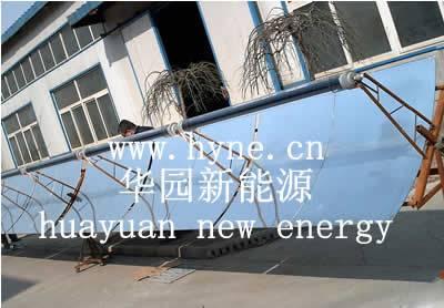 The solar mid-high temperature equipment