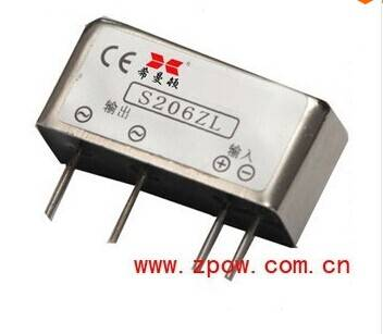 Ximandun solid state relay Single phase AC S206ZL 220VDC 6A AC SSR