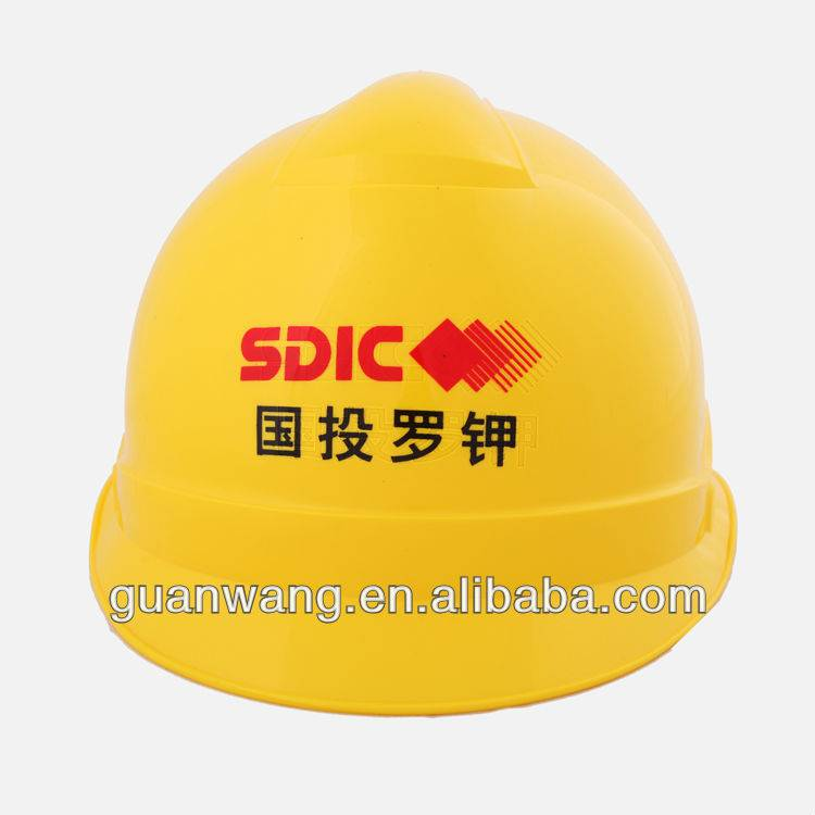 EN 397 Standard ABS Industrial Safety Helmet For Electric