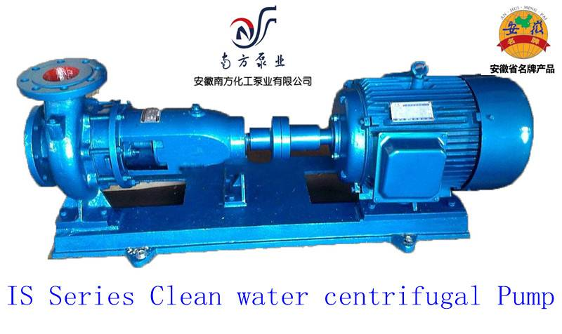 IS Series chemical processing pump water clean centrifugal ifpump