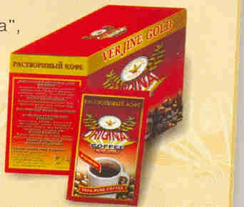Sell Instant Coffee Verjine In Granules