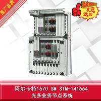 Alcatel-Lucent Telecommunications Equipment Telecommunications Equipment