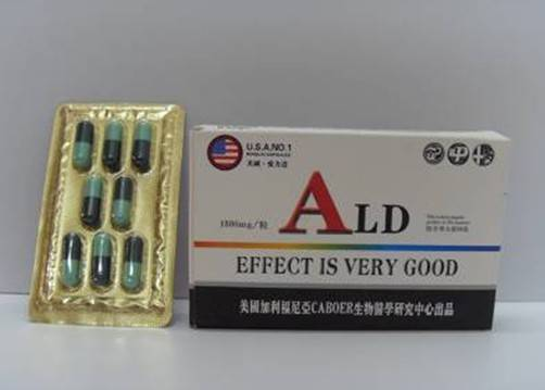 Sex Capsule, Sex Product---ALD
