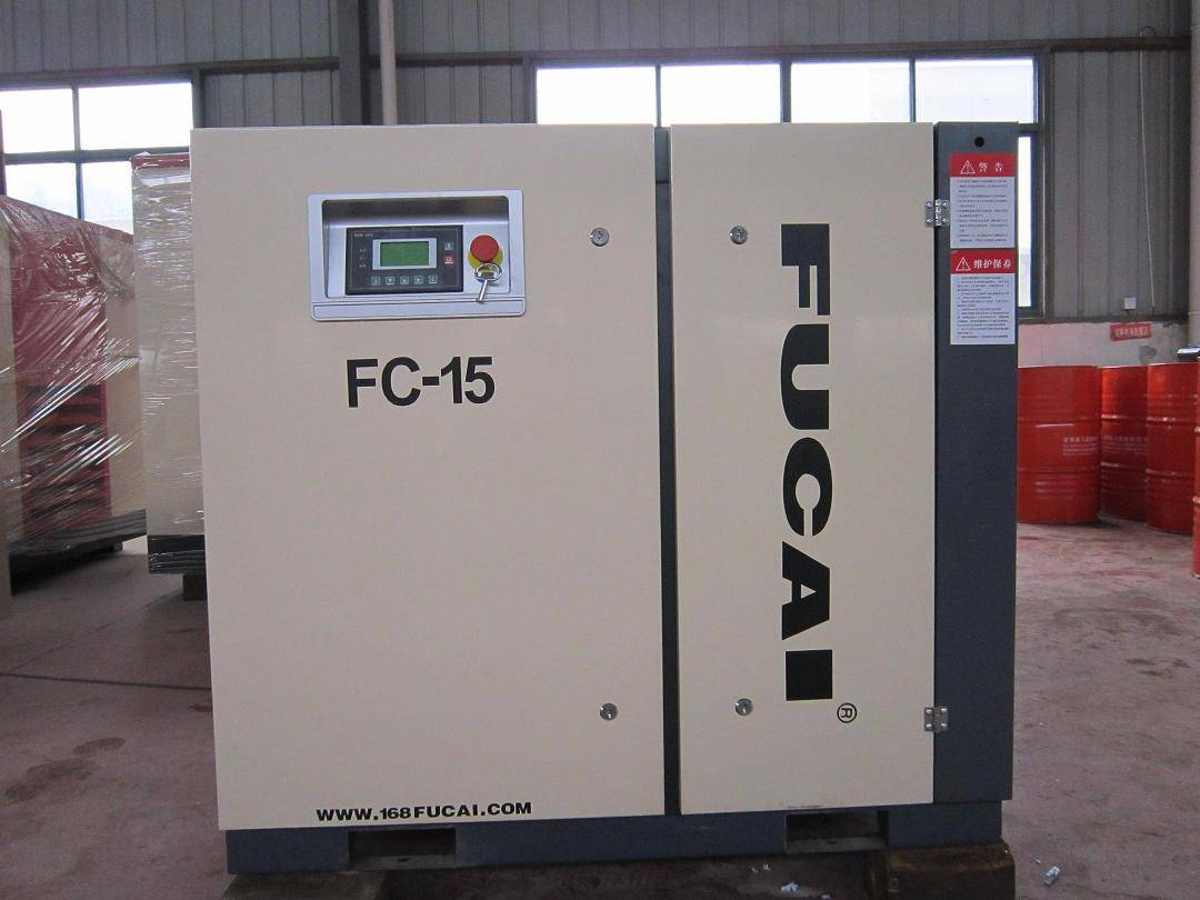 11kw 15hp Screw air Compressor