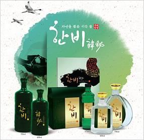 Hanbi Soju