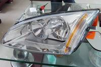 FORD cars lamp