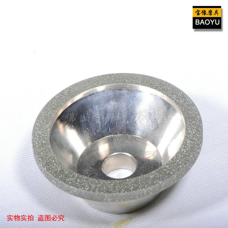 Electroplated diamond grinding wheel factory direct bowl, professional production and wholesale cust