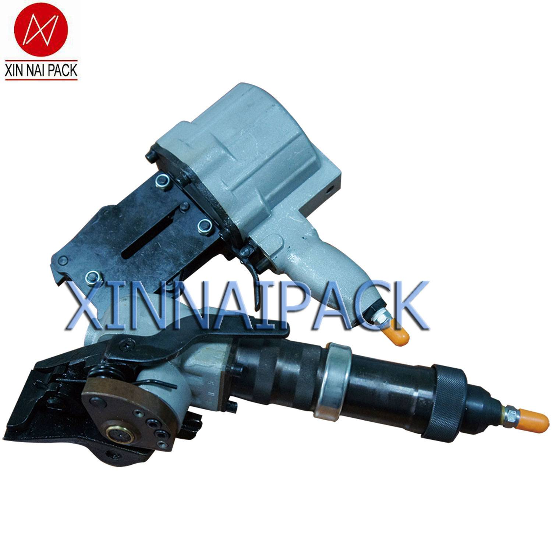 KZLS-32/19 steel strap pneumatic packing tool