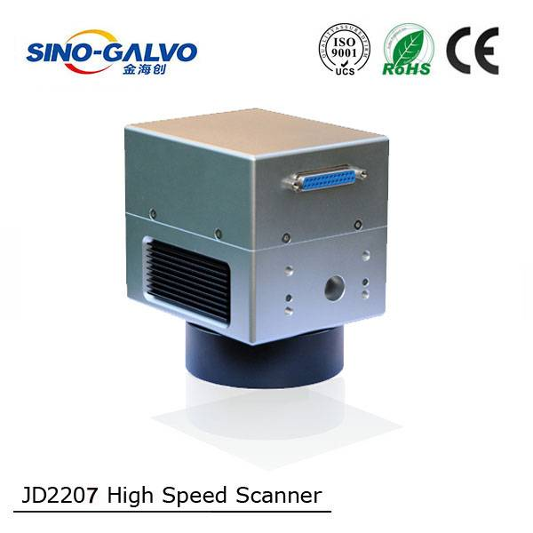 JD2207 Galvo Head For Laser Marking Machine