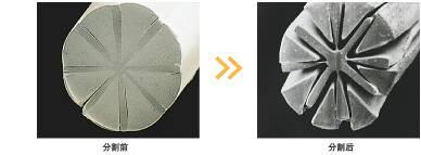 Polyester/Polyamide compound yarn