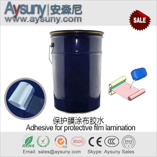 OCA bubble free low adhesion silicone based adhesives lamination silicon glue