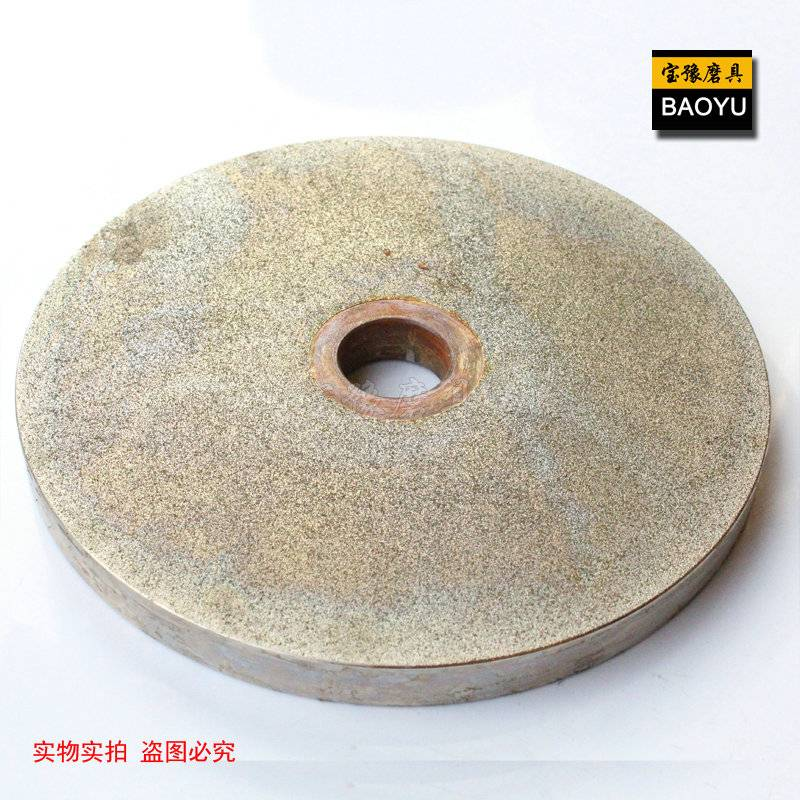 Electroplated diamond grinding wheel factory direct, high wear resistance, provide customized diamon