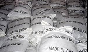 Superfine Ferro Phosphorus Powder