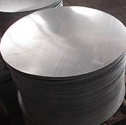 Aluminum Suppliers with Best Aluminum Disc