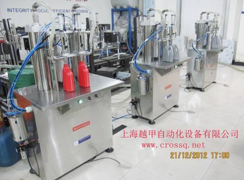 Semi-auto Volume Type Filling Machine for high foaming liquid filling FM-SDV-F/5000