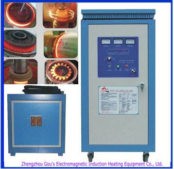 China Professional WH-VI-30KW Supersonic Frequency Induction Brazing Equipment