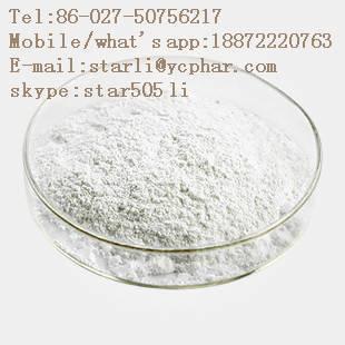 Nandrolone cypionate (Skype:star505 li)