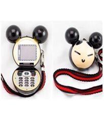 toy mobile phone China Wawa