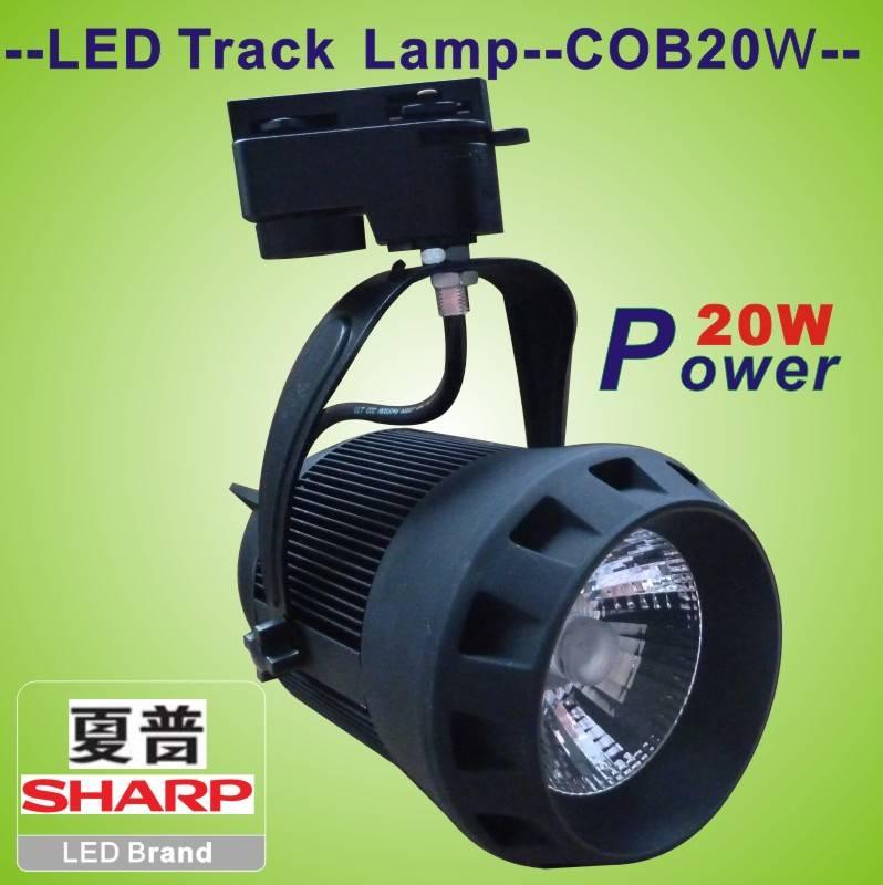 New cob 20W led track lamp