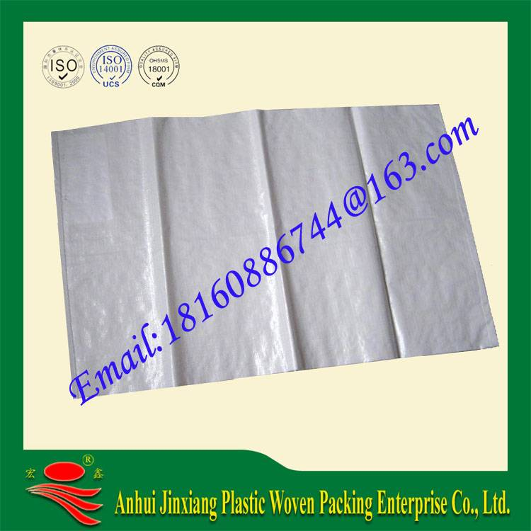50kg,25kg Polyproplylene pp woven bag