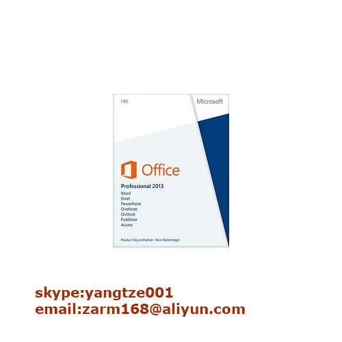 office 2013 professional fpp key