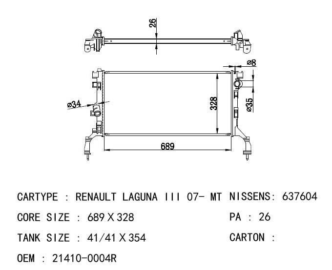 Renault radiator OEM NO. 21410-0004R Nissens 637604