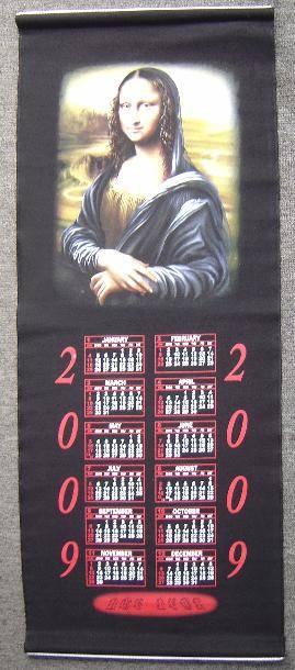 textile calendar cotton calendar