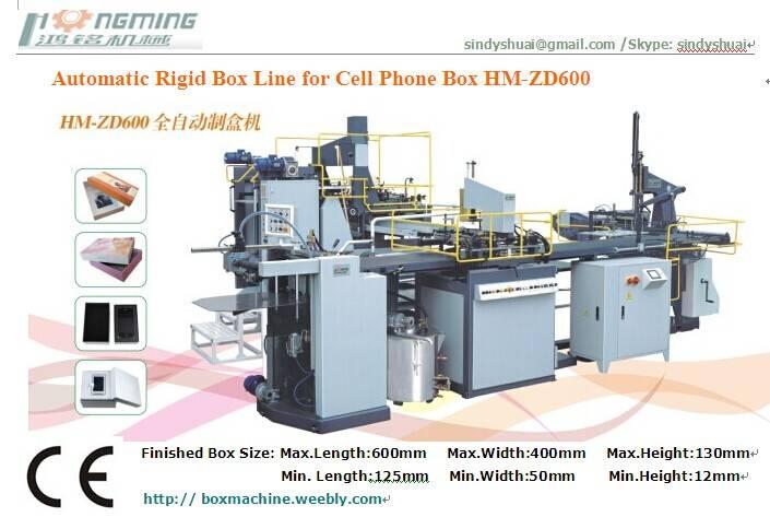 HM-ZD600 Fully Automatic Rigid Box Machine for Cellphone Box