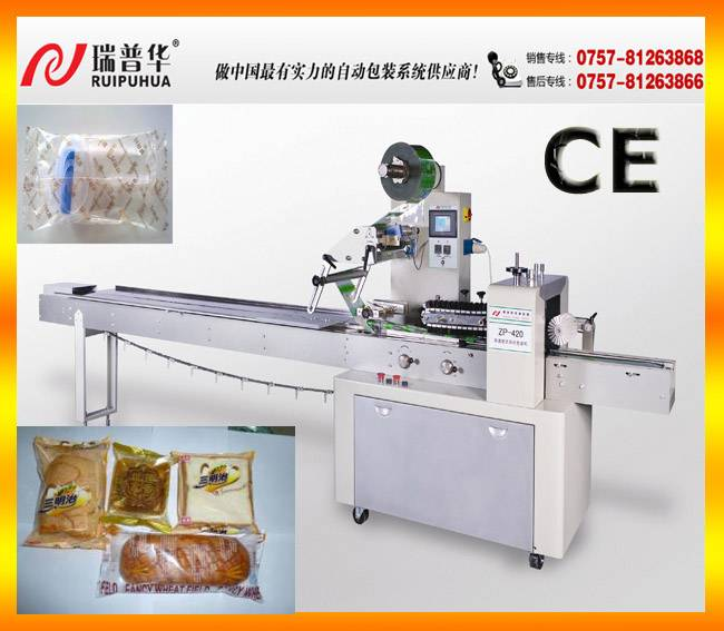 Pillow Type Automatic Packing Machine
