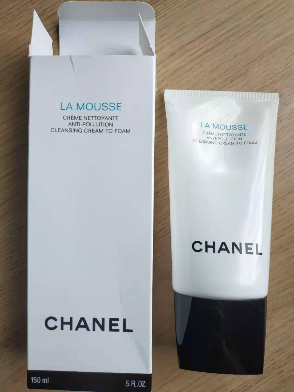 buy Chanel La Mousse-150ml