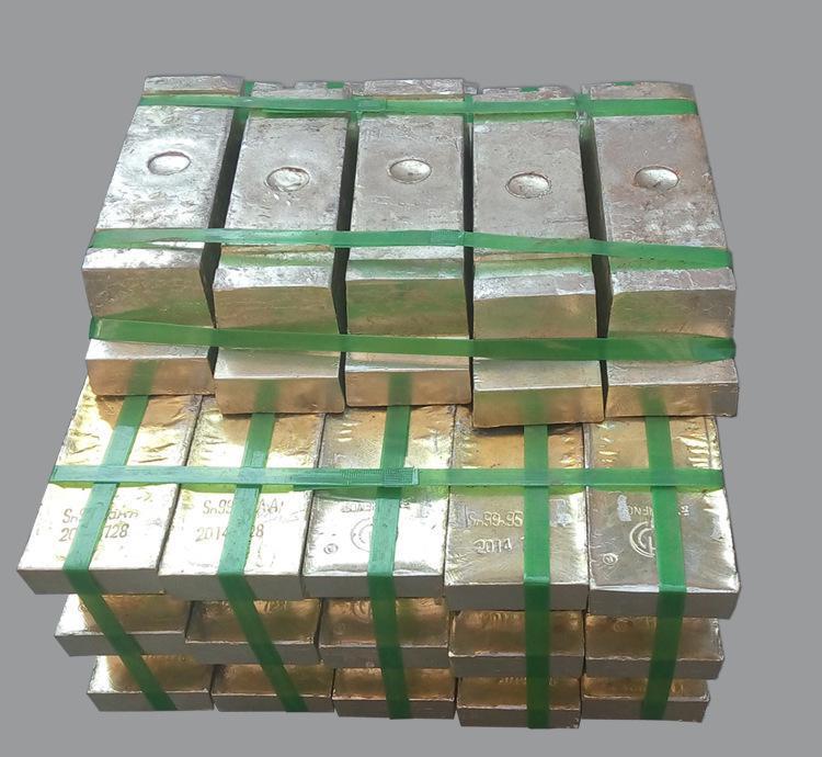 High purity metal material tin ingots