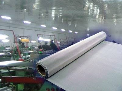 sell stainless steel woven wire mesh