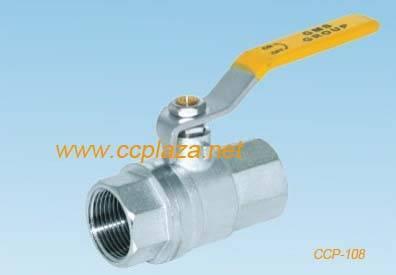 valve, ball valve, brass ball valve,gate valve,check valve