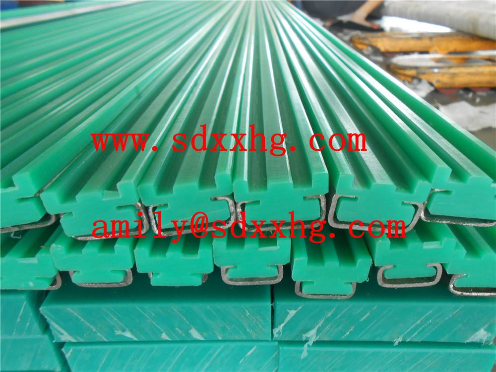UHMWPE Chain sliding rails ,UHMWPE Chain guide rail ,UHMWPE Sliding bar