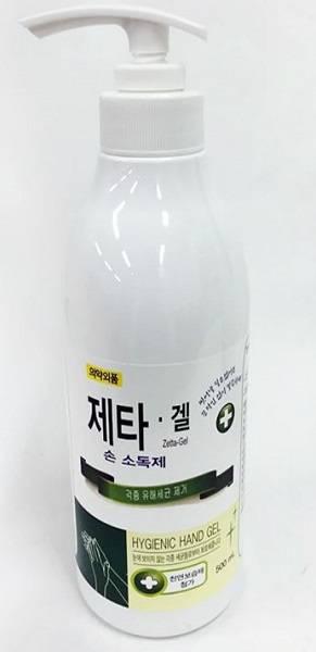 Zetta Gel Hand Sanitizer E type