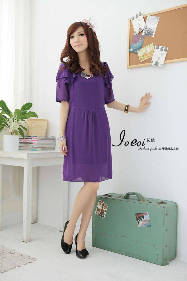 Wholesale Online Shopping Mall, Fashion Clothing Wholesale, Korea Clothes Wholesale