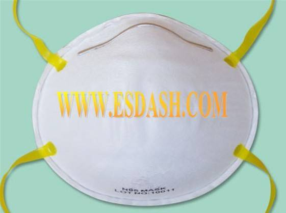 Safety Face Mask ET-SFM952