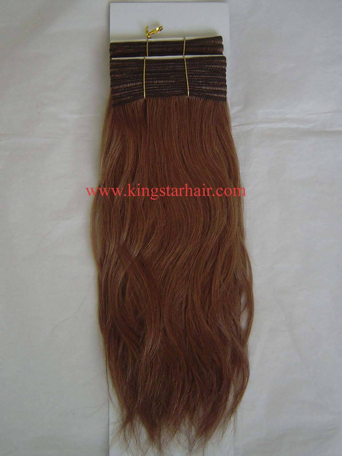 sell brazilian hair machine weft