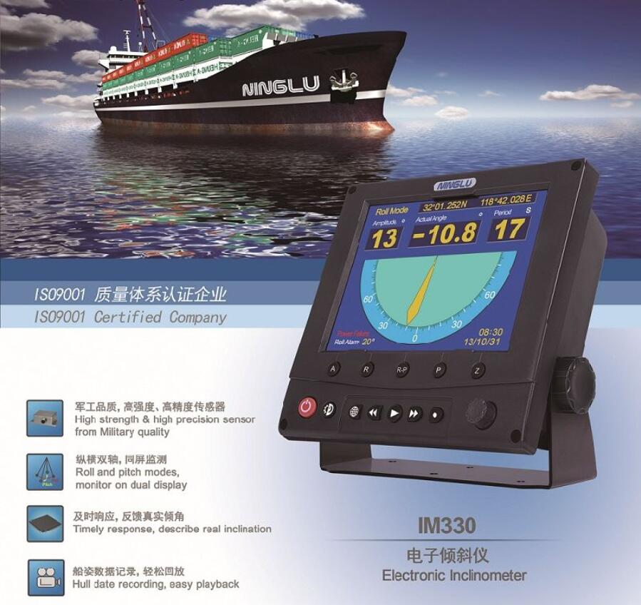 Electronic Inclinometer IM330 for Marine Industry