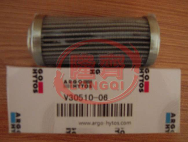 large quantity of high-quality ARGO filters P2093301