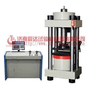 2000kn Compression testing machine+cement brick machine+machiney manufacturers
