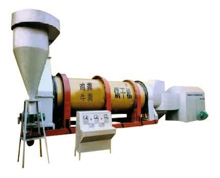 Chicken Manure Drying Machine